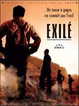 Exilé (Fangzhu)