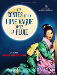 Les Contes la lune vague après la pluie de Kenji Mizoguchi (1953)