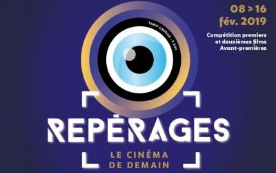 Festival Repérages – Le cinéma de demain du 8 au 16 février