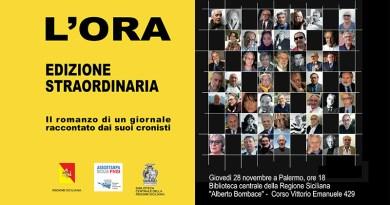 """A Palermo giovedì 28 novembre """"L'Ora Edizione Straordinaria"""". Un libro e una mostra fotografica sul giornale palermitano"""
