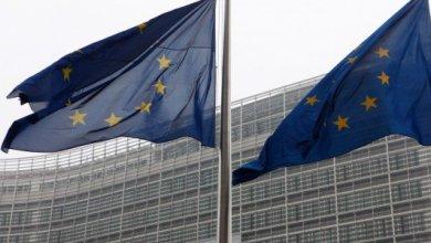 Photo of Fondi Europei, la Campania a rischio disimpegno