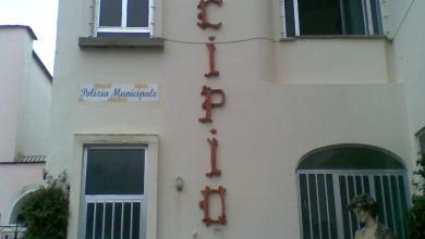 Photo of Lacco Ameno, rinforzi per l'attività amministrativa