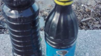 Photo of Bottiglie di oli esausti a mare: a rischio la salvaguardia delle acque