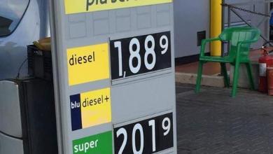 Photo of Caro benzina, domani si conclude la raccolta firme: ecco i punti dove sottoscrivere la petizione