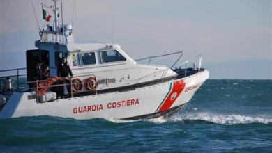 Photo of Capo Miseno, due diportisti soccorsi dalla Guardia Costiera