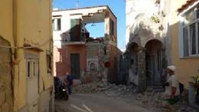 Photo of Maltempo: Casamicciola, interdetta la zona rossa