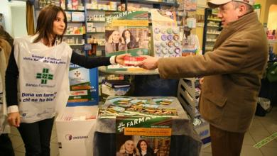 Photo of Giornata di raccolta del Farmaco: la IX edizione alla farmacia Internazionale di Ischia Porto
