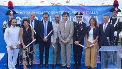 Photo of Ischia, la Cina mai così vicina: si apre alla Torre la 4° edizione  della mostra cinematografica