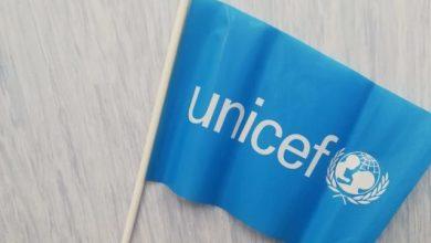 Photo of Vi racconto l'emozione della Staffetta Unicef