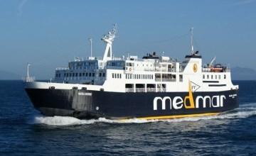 Photo of Trasporti marittimi, si apre uno spiraglio sulla tratta Procida–Pozzuoli