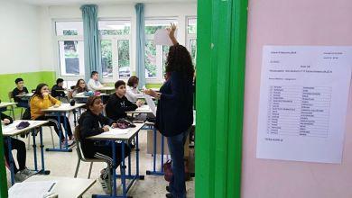 Photo of Gli studenti del Comprensivo di Forio partecipano alla prima fase dei Giochi d'Autunno