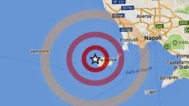 Photo of La causa dei terremoti di Casamicciola? L'isola si sta abbassando