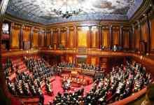 Photo of Sisma, battaglia al Senato: saranno due gli emendamenti