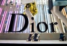 Photo of Dior Lady Art: connubio tra arte e moda