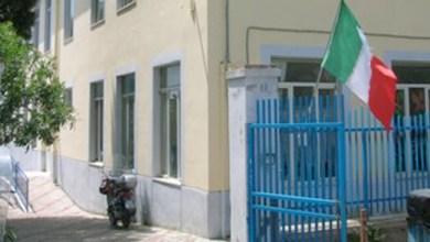 """Photo of PROCIDA La """"Capraro"""" tra le scuole più """"vive"""" della Campania in epoca di coronavirus"""