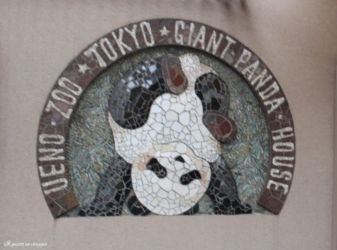 Li Li panda gigante Shin Shin ueno zoo tokyo giant panda hoese