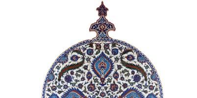 Tiled Arch, Ottoman dynasty, Mid 16th Century Iznik/Turkey glazed fritware | Museum für Kunst und Gewerbe Hamburg