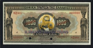 1000 Drachmai 1923. El mágico hiperrealismo de un reverso maravilloso.