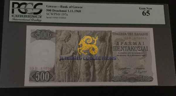 Greece 500 Drachmai 1968