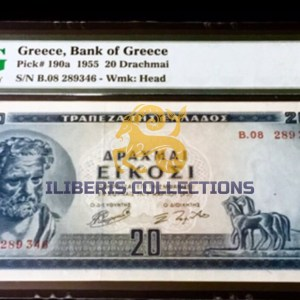 Greece 20 Drachmai 1955