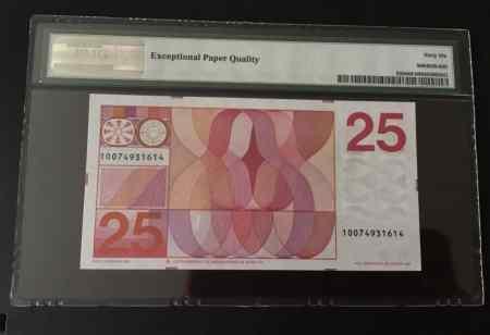 Netherlands 25 Gulden 1971 back