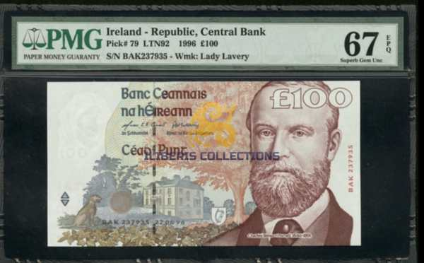 Ireland 100 Pounds 1996