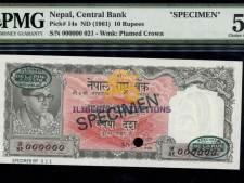 Nepal 10 Rupees 1961 Specimen