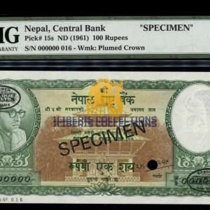 Nepal 100 Rupees 1961