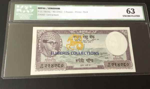 Nepal 5 Rupees 1961