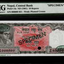 Nepal 10 Rupees 1961 Specimen. PMG 58 EPQ.