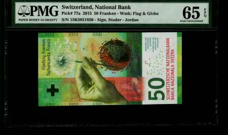 Switzerland 50 Franken 2015. PMG 65 EPQ.