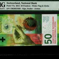 Switzerland 50 Franken 2015. PMG 65 EPQ.