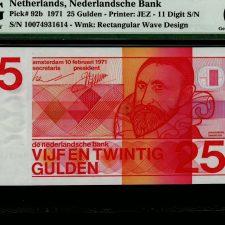 Netherlands 25 Gulden 1971. PMG 66 EPQ.