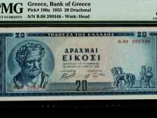 Greece 20 Drachmai 1955 PMG 58.