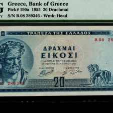 Greece 20 Drachmai 1955 PMG 58.