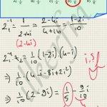 Matematik karmasik sayilar dort islem