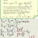 Lys2 2012 fizik 13.soru cozum