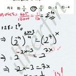 Köklü Denklemler de taban aynı ise üstler eşittir. #ygs #lys matematik fem Yayınları
