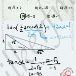 Ters Trigonometrik fonksiyonlar soru çözüm #ygs #lys matematik fem Yayınları