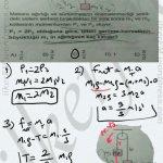 Momentum ve kuvvet ilişkisi #ygs #lys fizik