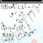 Polinom olmayan ifadelerde x=0 yazilamaz.  Once r bulunur. Binom açılımı