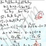 #logaritma Ekstreme soru! Fem Yayınları