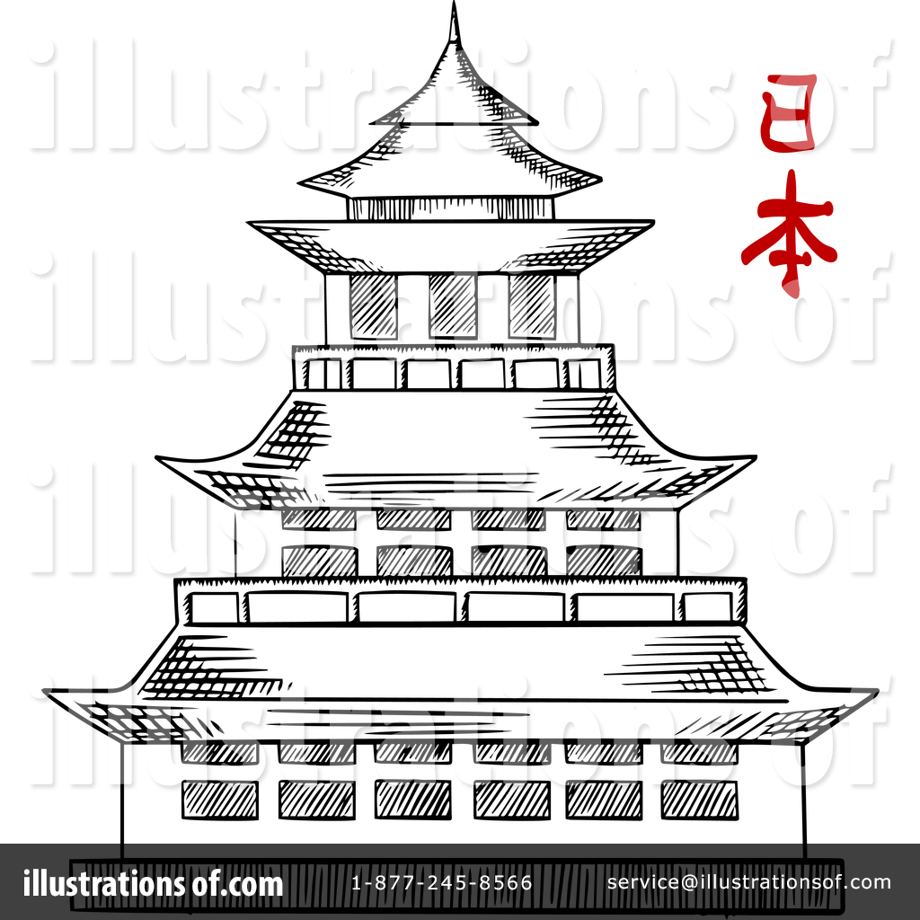 Royalty Free Rf Come Clipart Illustrations Vector