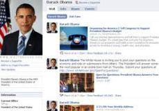Il server di Facebook non funziona