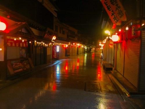 Miyajima strada notturna