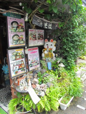Nikko restaurant