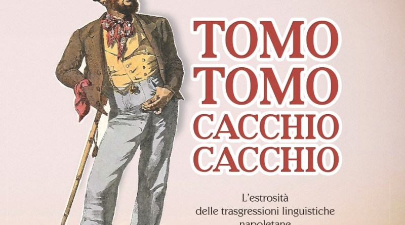 RICOMINCIO DAI LIBRI: Venerdì 4 ottobre 2019 alle 12:45 si presenta a Napoli il nuovo libro di Luciano Galassi TOMO TOMO, CACCHIO CACCHIO, edito da Phoenix Publishing alla Fondazione FOCUS ai Quartieri Spagnoli