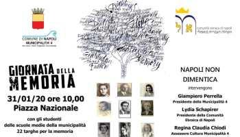 """""""Napoli non dimentica"""", le iniziative della IV Municipalità per il Giorno della Memoria con la Presidente della Comunità Ebraica partenopea Lydia Schapirer."""