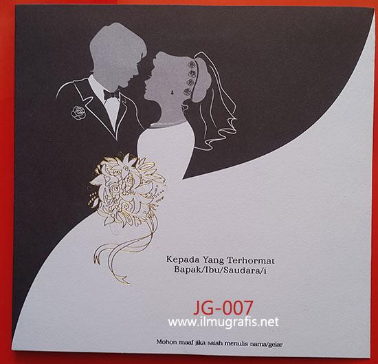 Album Undangan Evanur Best Wedding Cards Of Evanur