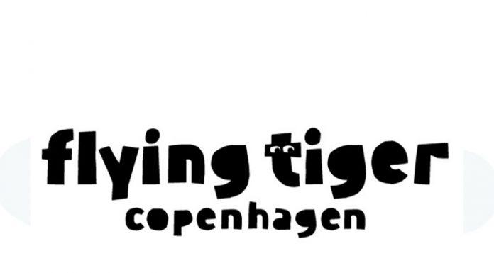 Tiger Lavora Con Noi Il Navigatore Curioso